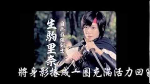 Tsuki no Ookisa