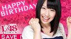 File:Masuda Yuka 1 BD.PNG