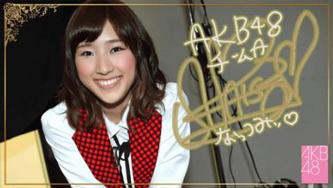 File:Matsubara Natsumi 3 SR5.png