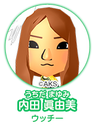 Uchida Mayumi AKBMe