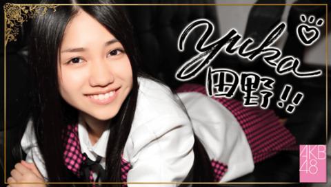 File:Tano Yuka 3 SR5.png