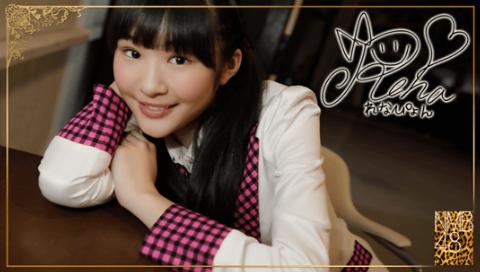 File:Kawakami Rena 3 SR5.png