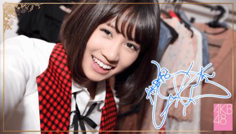 File:Maeda Atsuko 3 SR5.png