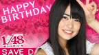 File:Maeda Ami 1 BD.PNG