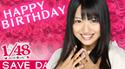 Kitahara Rie 1 BD