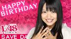 File:Kitahara Rie 1 BD.PNG