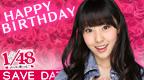 File:Fujie Reina 1 BD.PNG