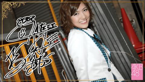 File:Miyazawa Sae 3 SR5.png