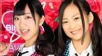 File:Hikawa Ayame, Tsuzuki Rika 3 BD.PNG