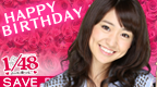 File:Oshima Yuko 1 BD.PNG