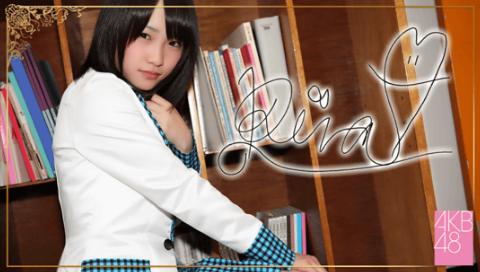 File:Kawaei Rina 3 SR5.png