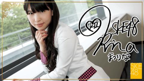 File:Matsumoto Rina 3 SR5.png