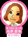 Matsubara Natsumi AKBMe
