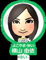 Yokoyama Yui AKBMe