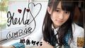 Thumbnail for version as of 14:08, September 24, 2013