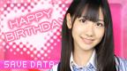 File:Kashiwagi Yuki 2 BD.PNG