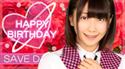 Hata Sawako 3 BD