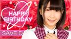 File:Hata Sawako 3 BD.PNG