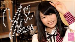 Yokoyama Yui 3 SR5