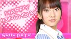 File:Takajo Aki 2 BD.PNG