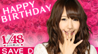 File:Sato Natsuki 1 BD.PNG