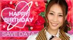 File:Chikano Rina 3 BD.PNG