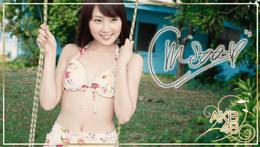 Nakata Chisato 2 SR2