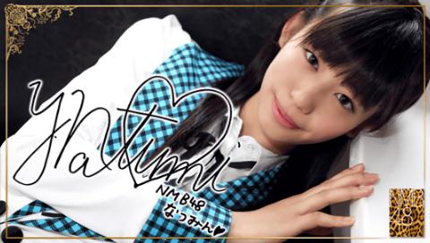 File:Yamagishi Natsumi 3 SR5.png