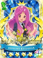 GALAXY CINDERELLA OF GALAXY SELECTION ROUND 1 MIMORI