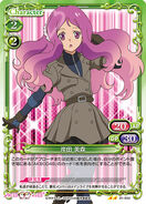 Mariko - maririn - mimori55
