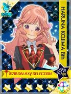 GALAXY CINDERELLA OF GALAXY SELECTION ROUND 7 KOJIHARU