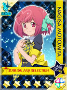 GALAXY CINDERELLA OF GALAXY SELECTION ROUND 7 NAGISA FULL