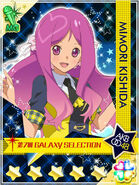 GALAXY CINDERELLA OF GALAXY SELECTION ROUND 7 MIMORI FULL