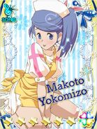 Makoto20-