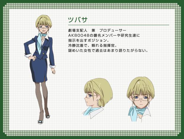 File:Tsubasa.jpg