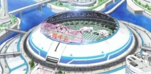 File:AKB0048 stadium.jpg