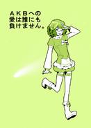 Suzuko39