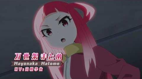 TVアニメ「AKIBA'S TRIP -THE ANIMATION-」第2弾トレーラー