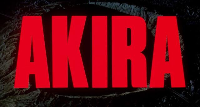 File:Akiralogo.jpg