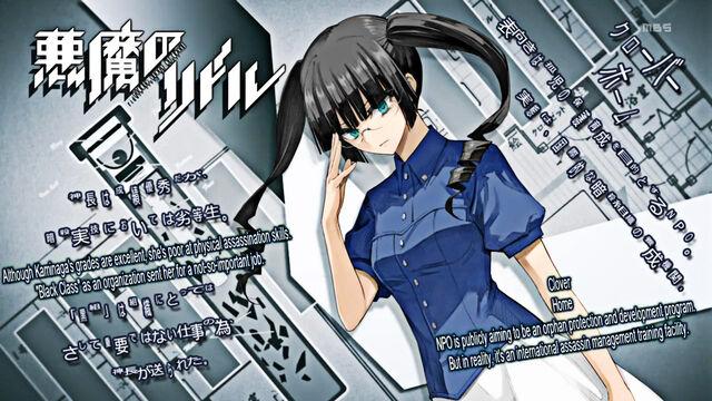 File:Akuma no riddle5.jpg