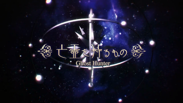 File:Ep12 Logo-AN.png