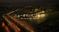 Thumbnail for version as of 03:22, September 3, 2014