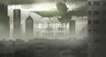 Thumbnail for version as of 03:53, September 13, 2014