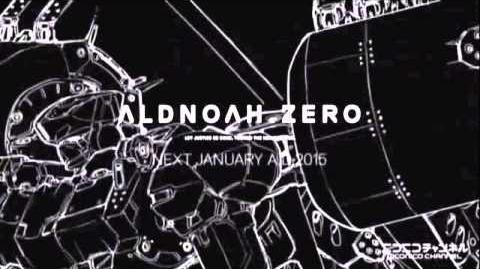 『アルドノア・ゼロ』2期 NEXT JANUARY A.D