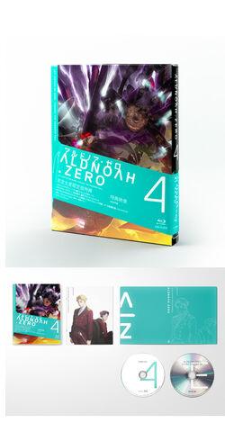 File:Blu-ray & DVD Vol. 4 Cover.jpg