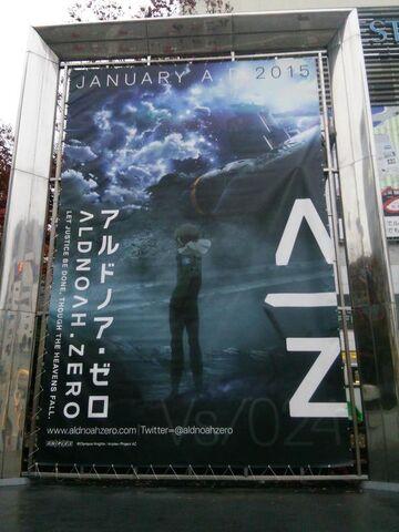 File:Vs 024 Shinjuku Station.jpg