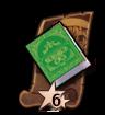 Rance03-Sel-Kyoudain-skill-6
