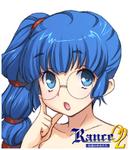 Rance02-Maria