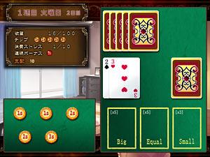Ojousama Behaving Game - sys01
