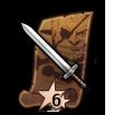 Rance03-Barres-Secret-Sword-6